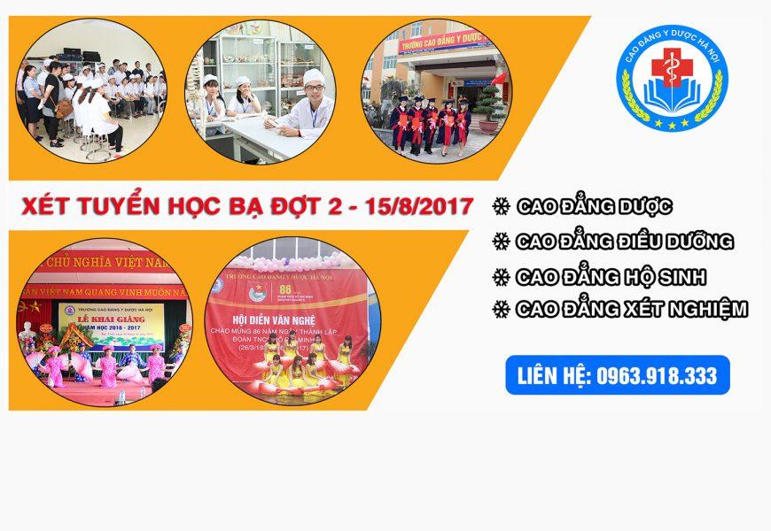 Thông tin xét tuyển cao đẳng chính quy đợt II – 15/8/2017