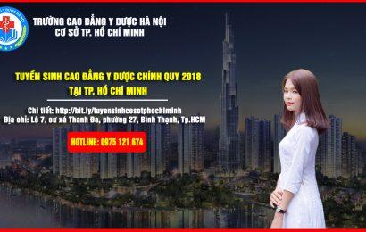 Tuyển sinh Cao đẳng chính quy năm 2018 – Cơ sở Hồ Chí Minh